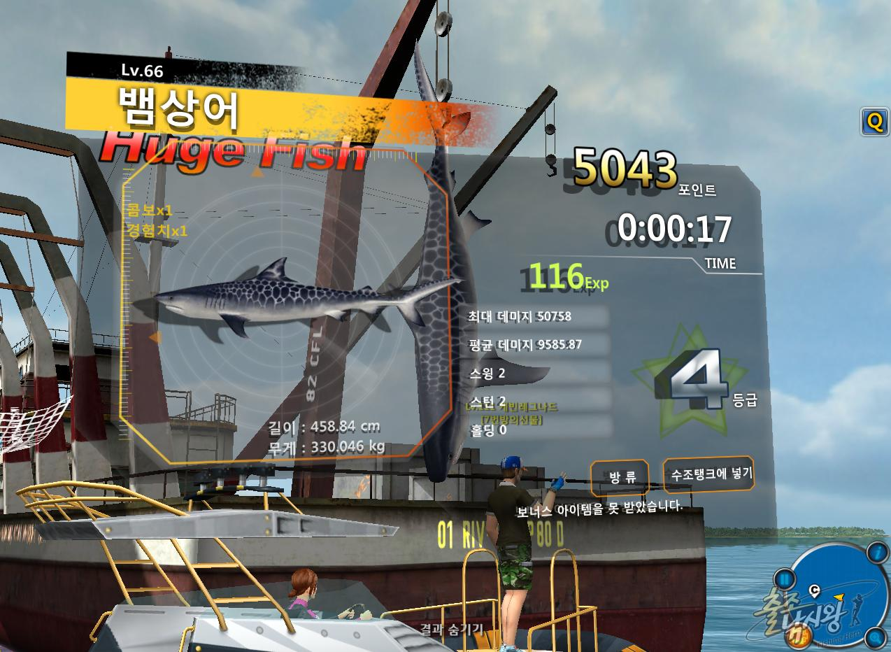 FishingHero_0054.jpg