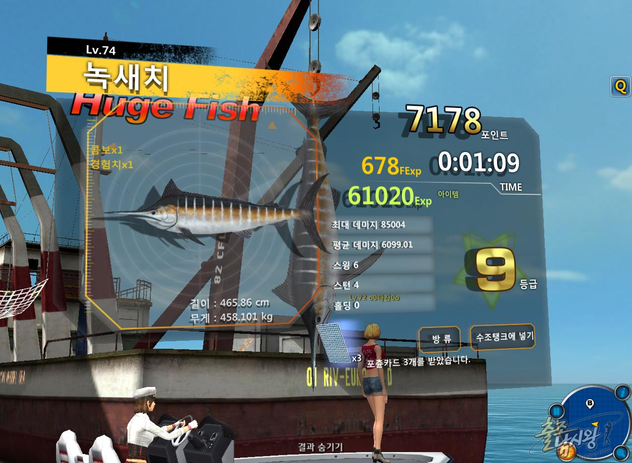 FishingHero_0163.jpg
