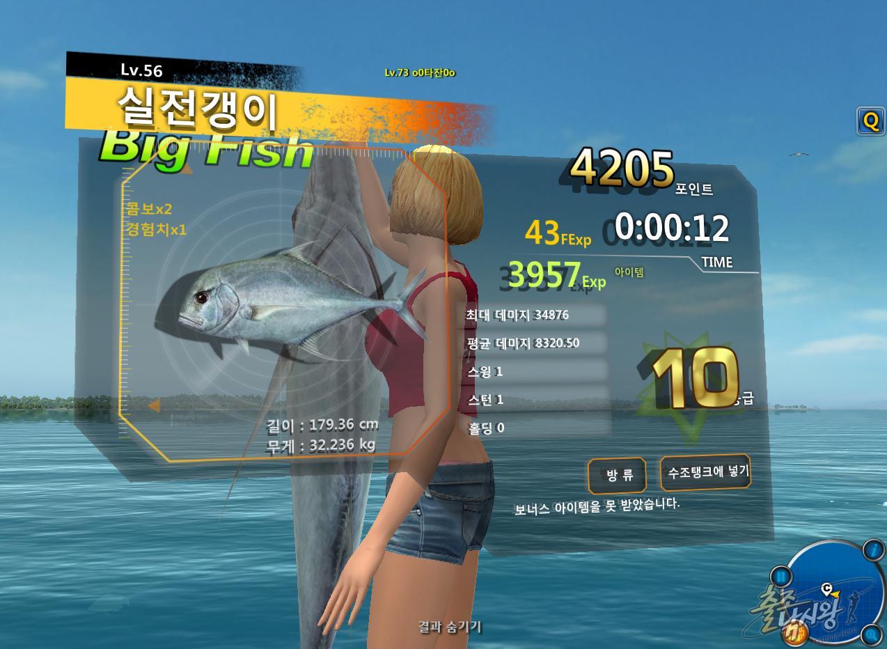 FishingHero_0193.jpg