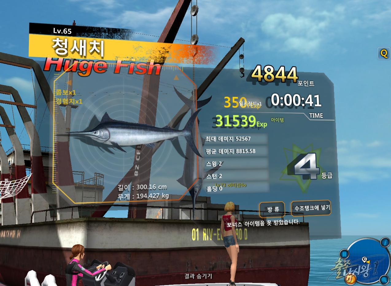 FishingHero_0190.jpg