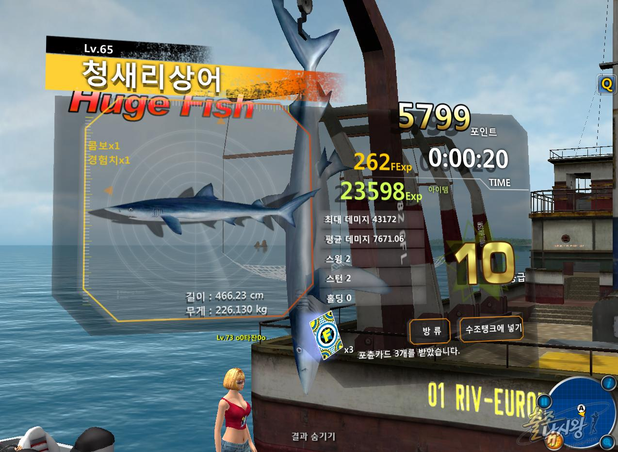 FishingHero_0217.jpg