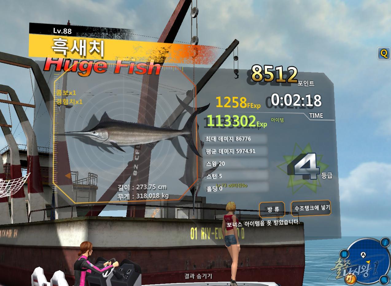 FishingHero_0218.jpg