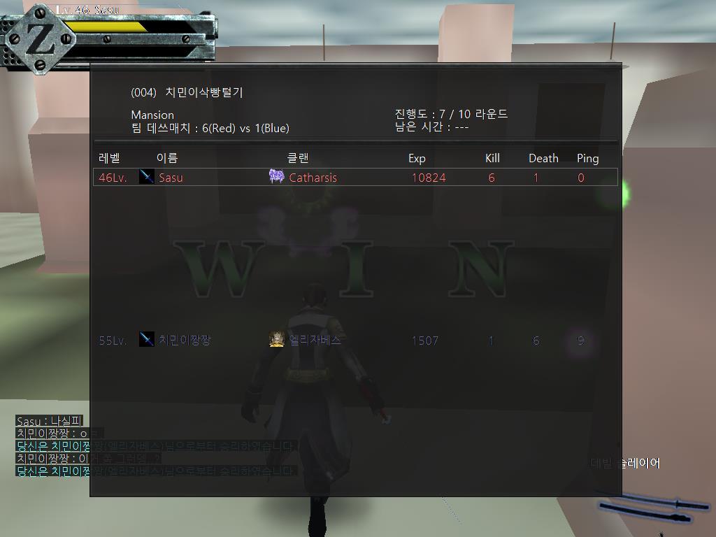 Sasu_20210102_180122.jpg