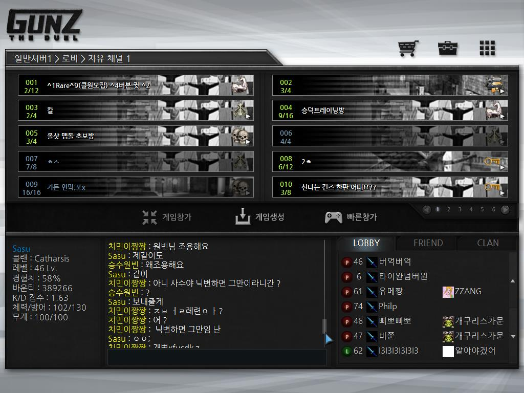 Sasu_20210102_205609.jpg
