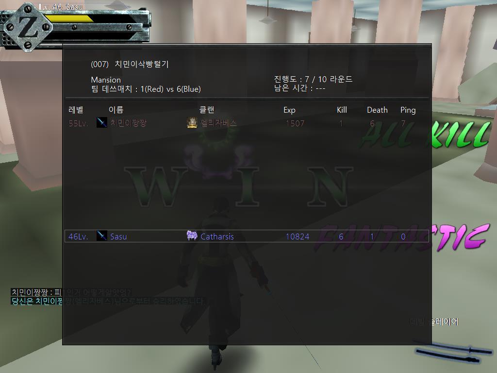 Sasu_20210102_175804.jpg