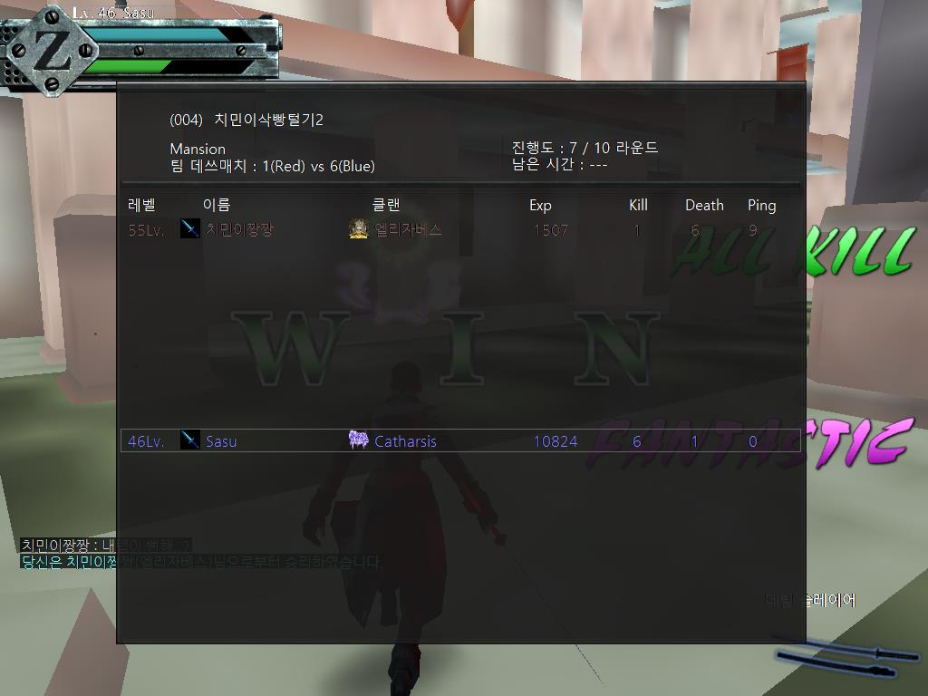Sasu_20210102_180520.jpg
