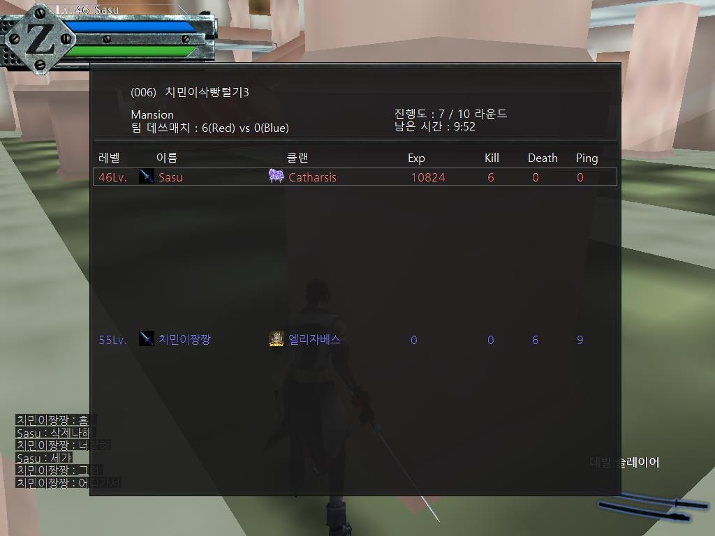 Sasu_20210102_181424.jpg