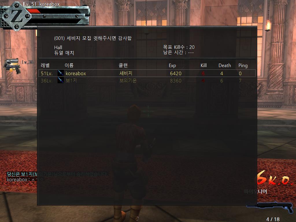 koreabox_20210315_230008.jpg