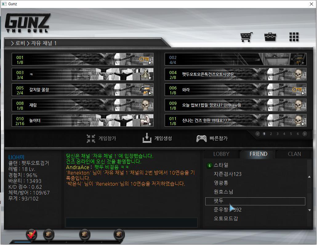 KakaoTalk_20210320_122257396.jpg