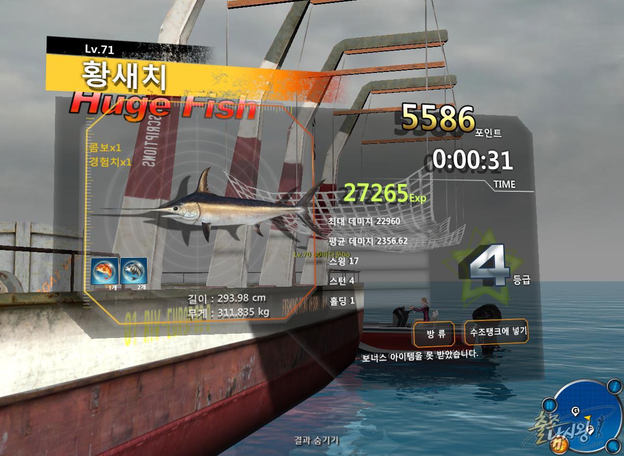FishingHero_0178.jpg