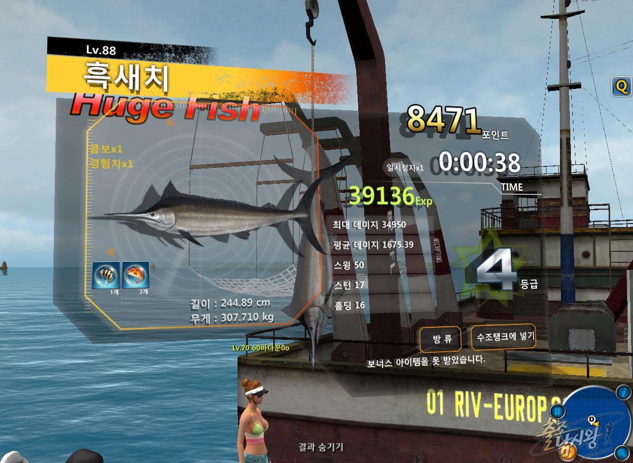 FishingHero_0202.jpg