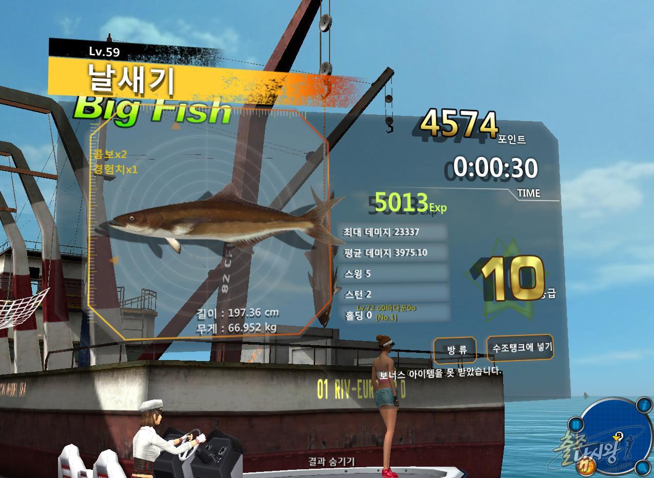 FishingHero_0437.jpg