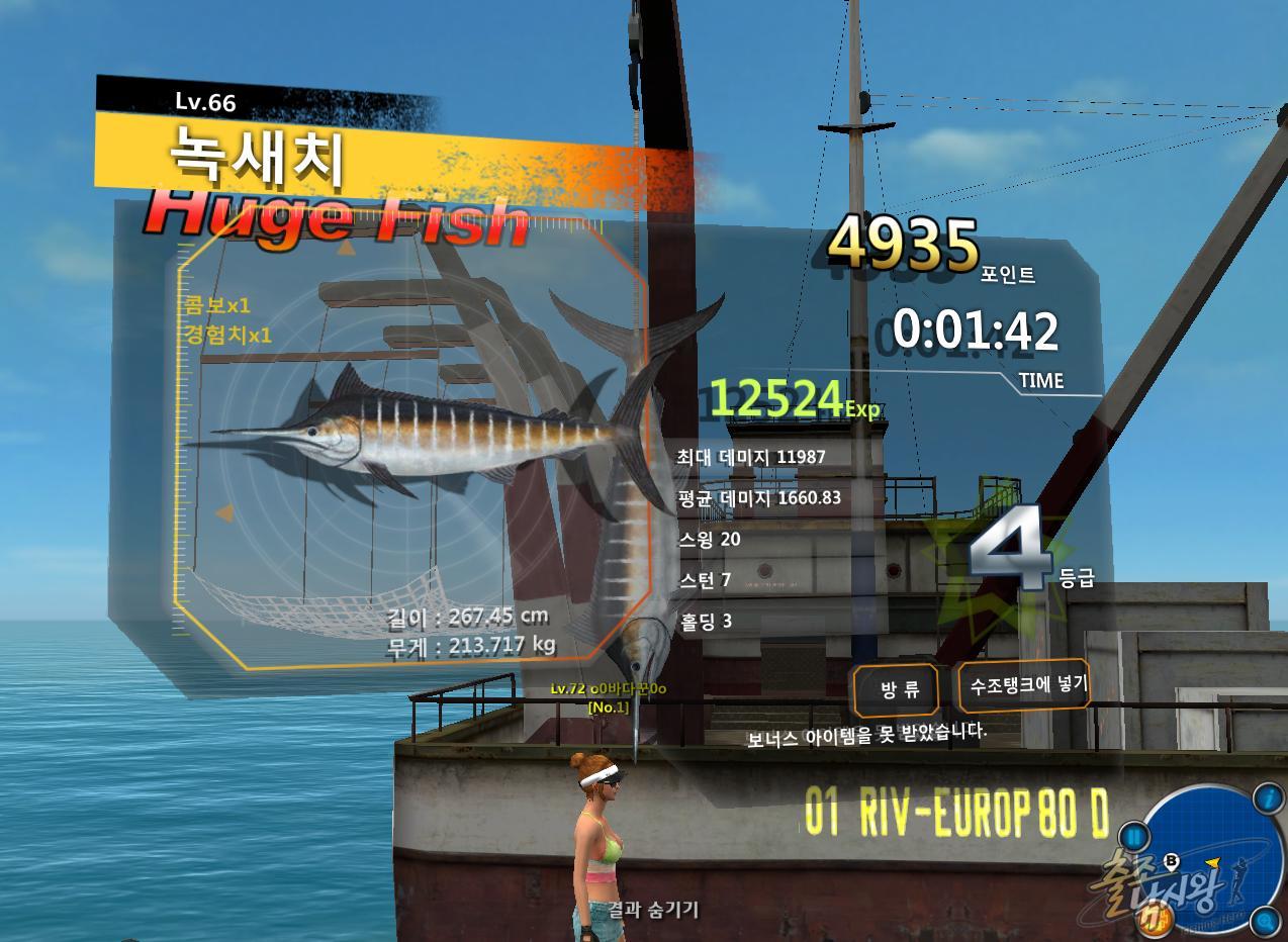 FishingHero_0626.jpg
