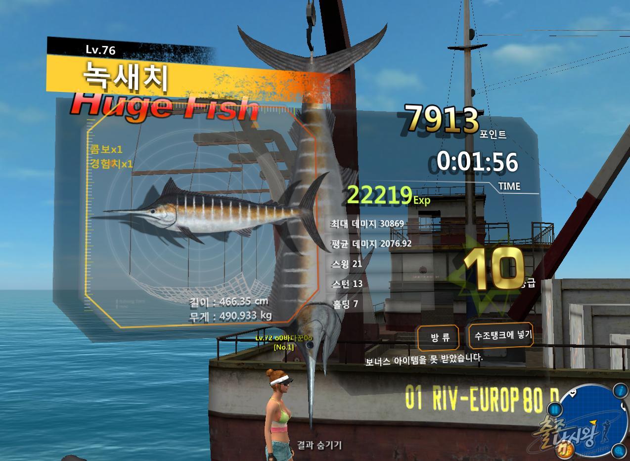FishingHero_0648.jpg