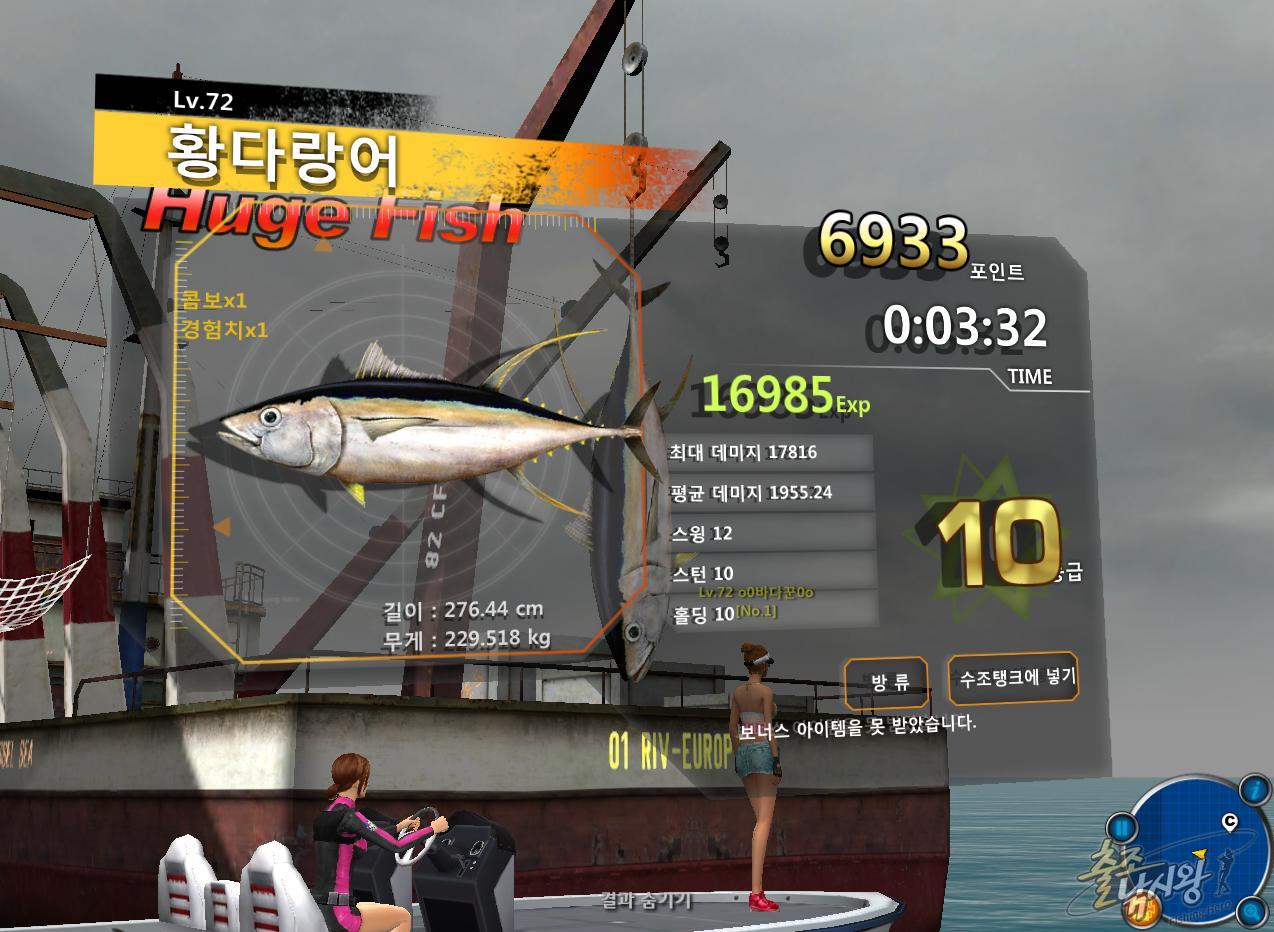 FishingHero_0650.jpg