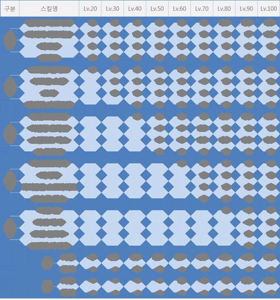 파이터2 - 복사본.png