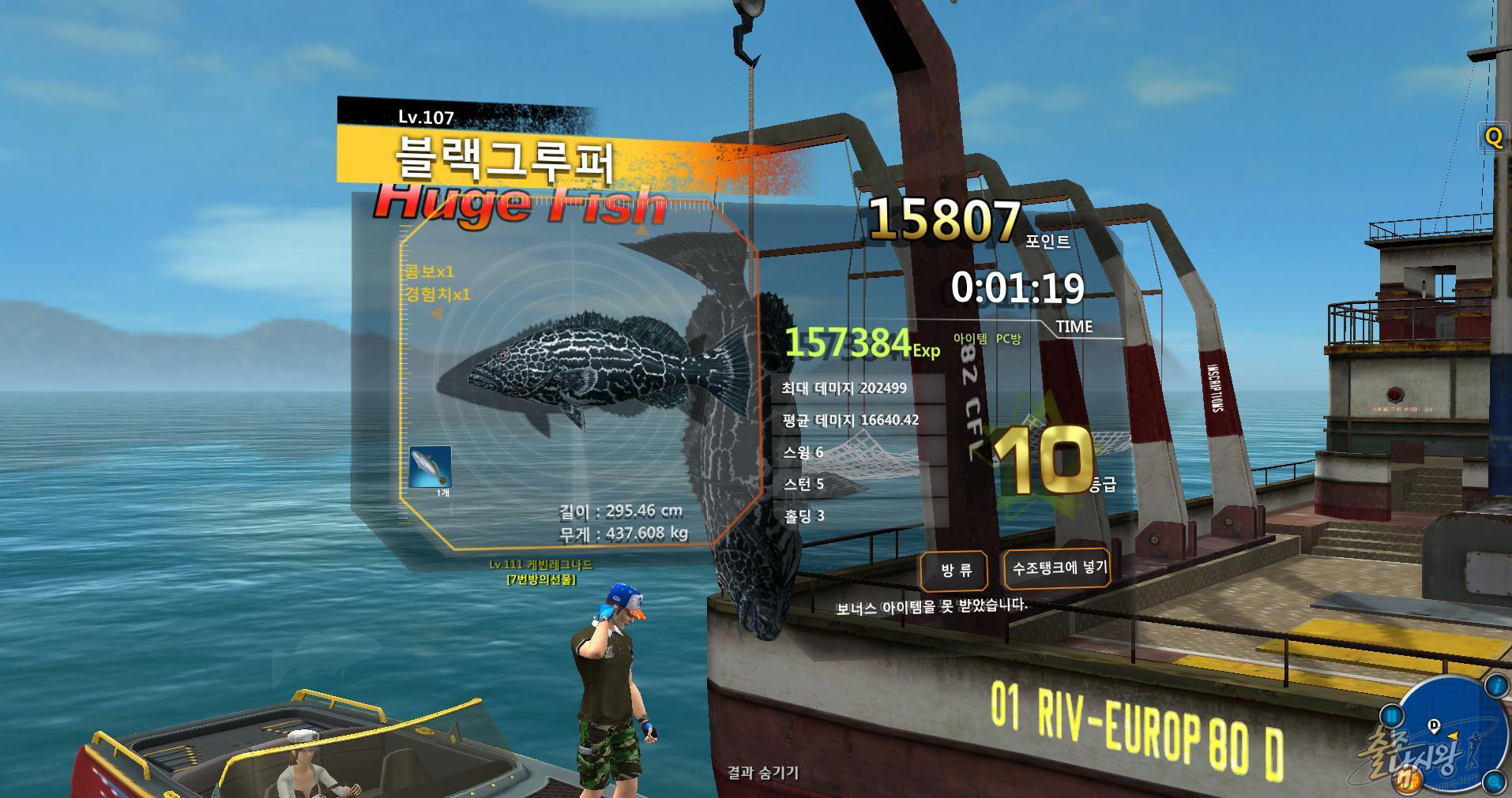 FishingHero_0000.jpg