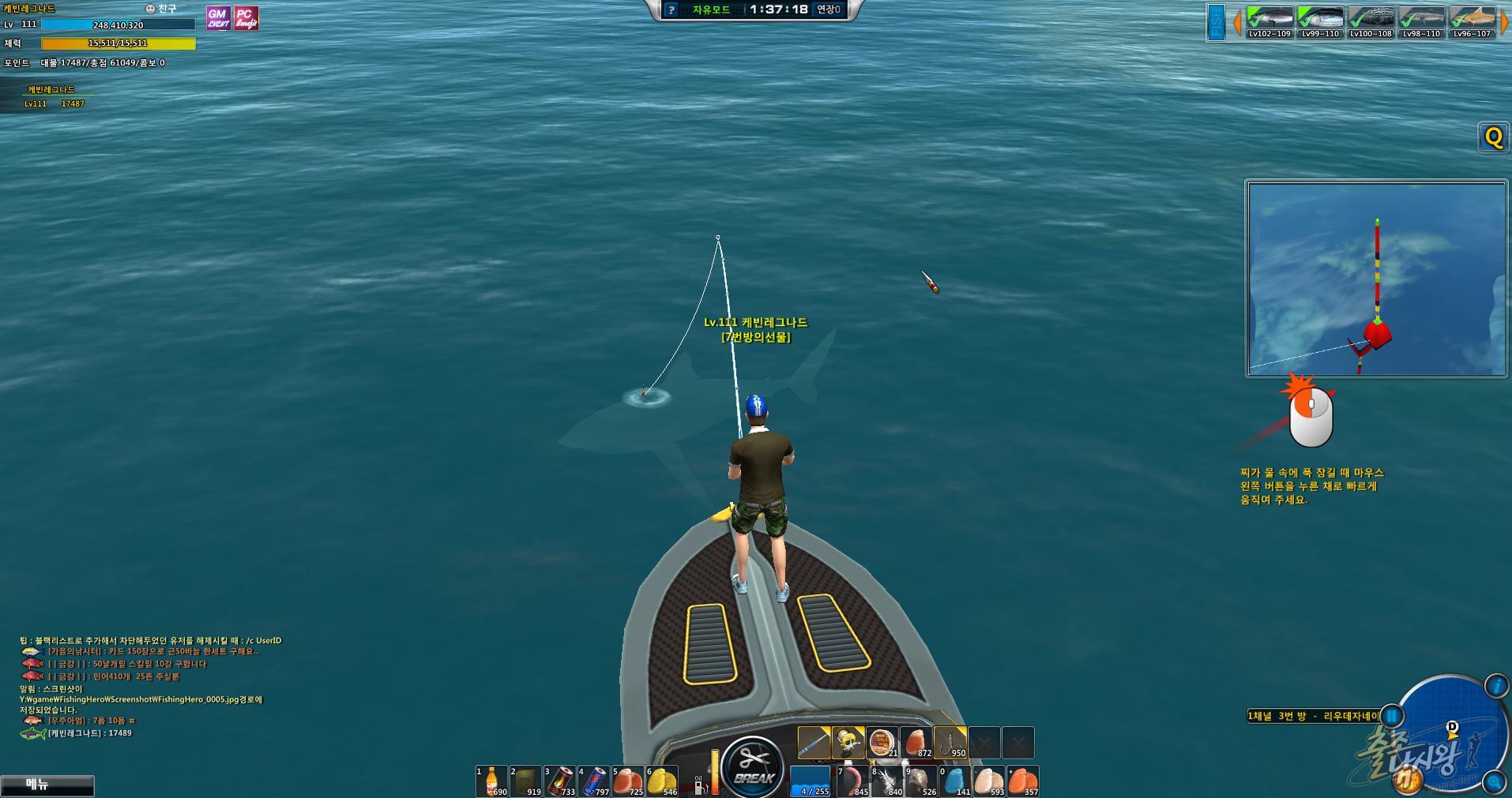 FishingHero_0006.jpg