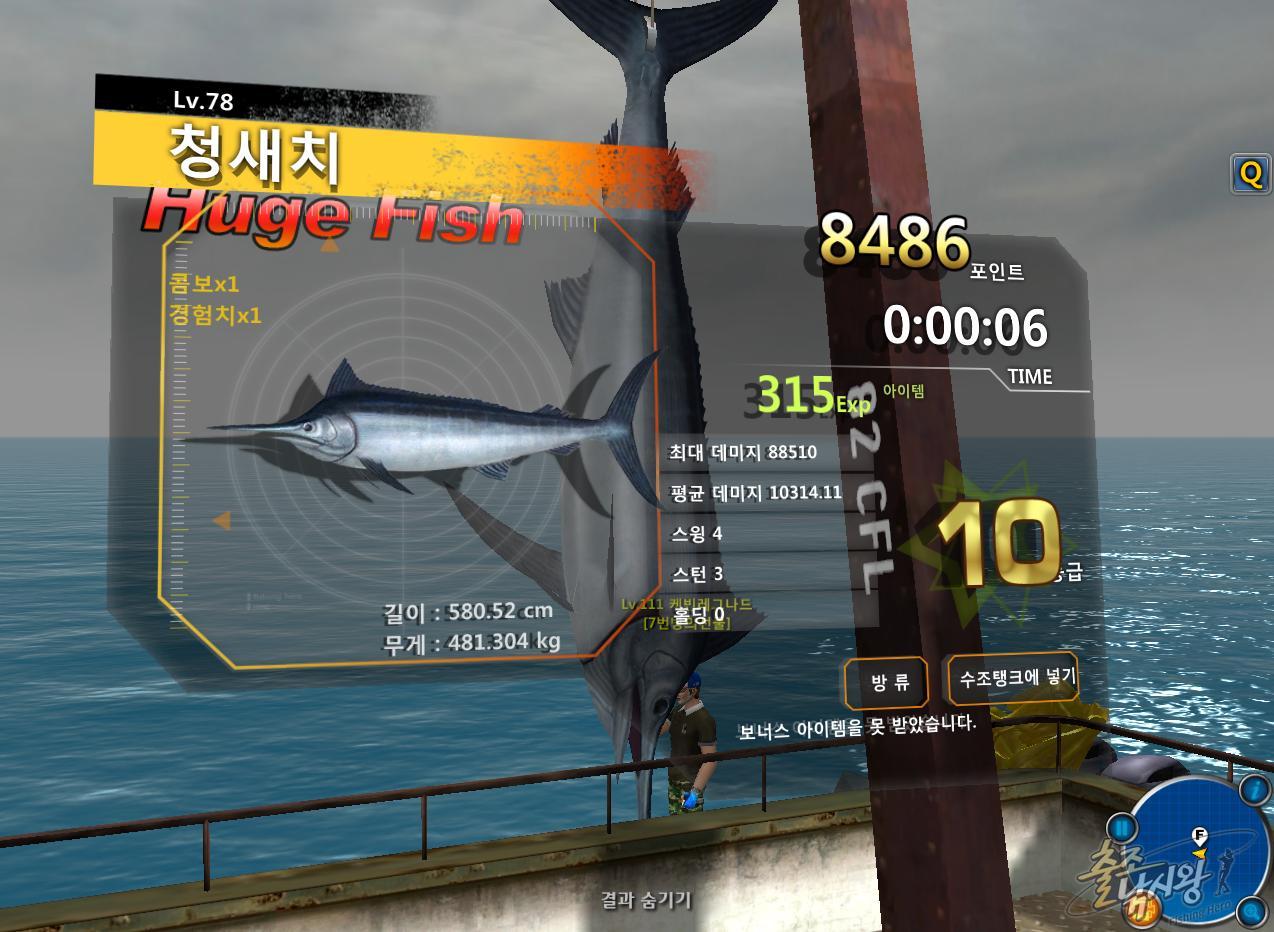 FishingHero_0123.jpg