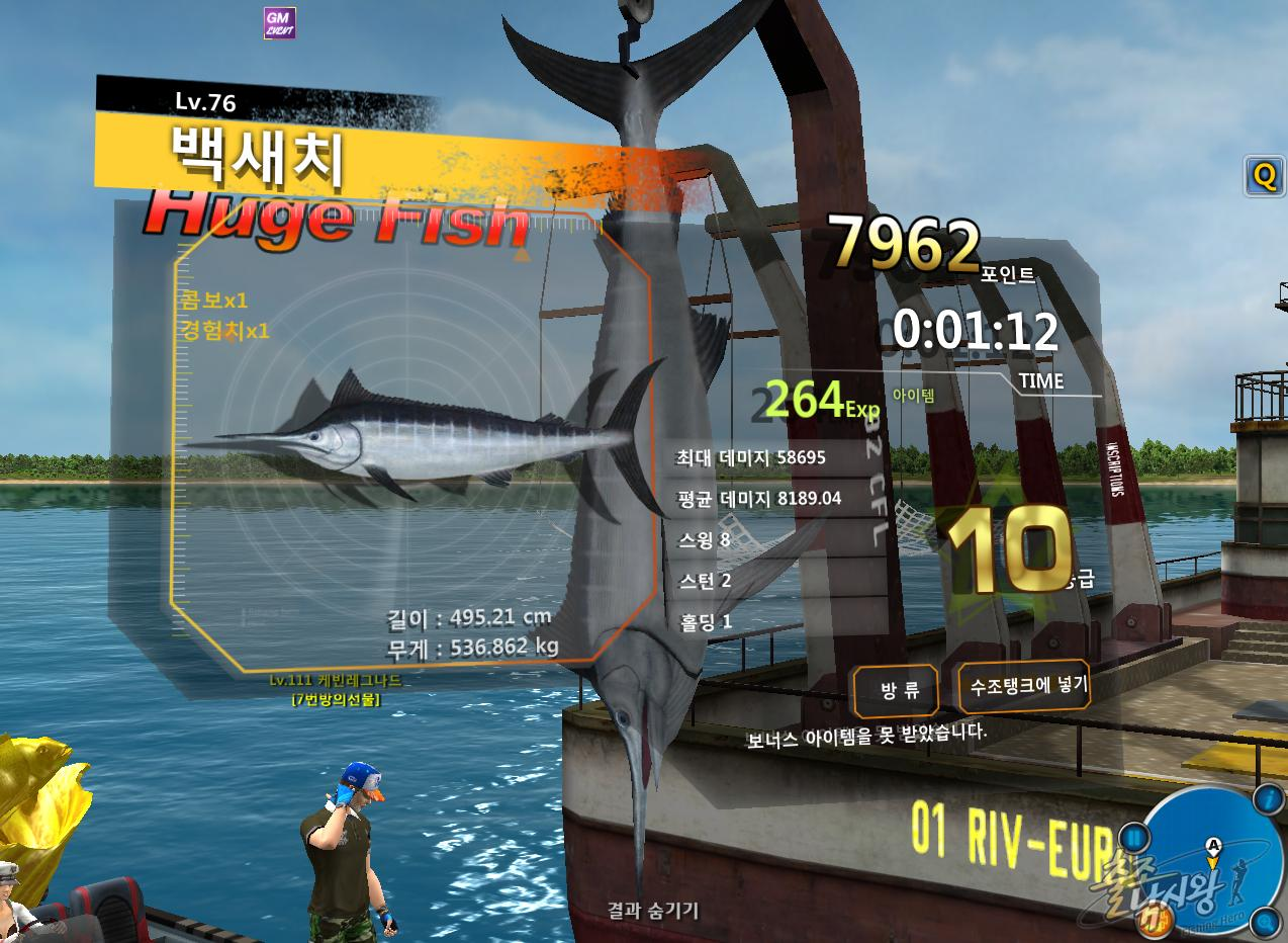 FishingHero_0127.jpg