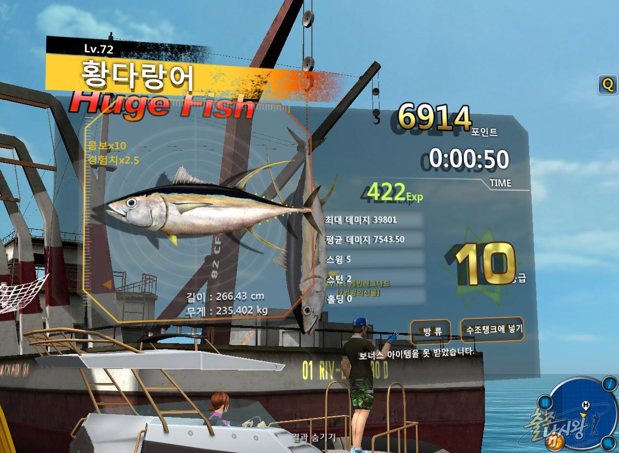 FishingHero_0143.jpg