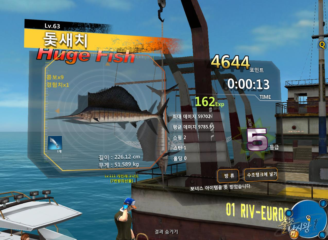 FishingHero_0146.jpg