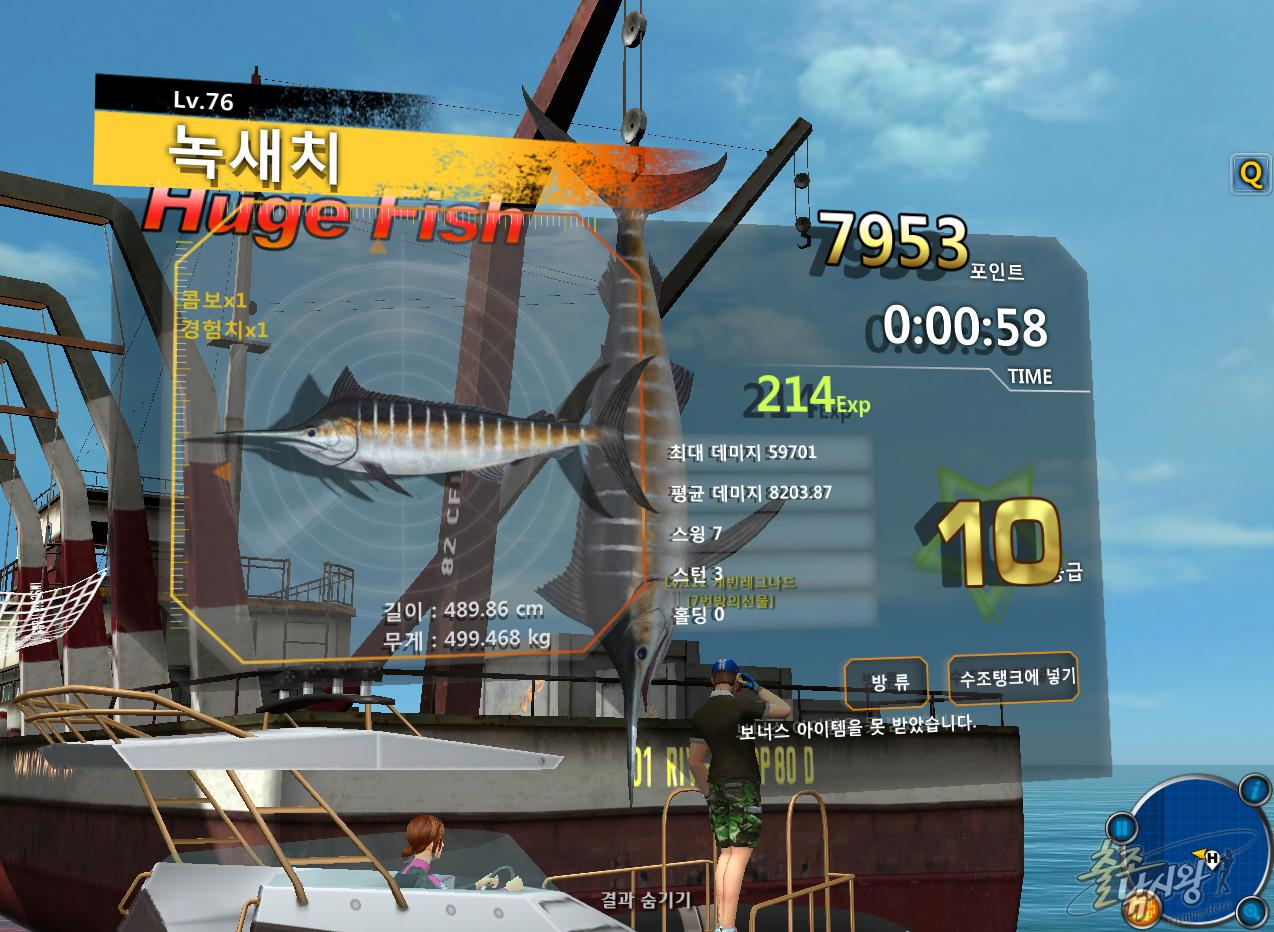 FishingHero_0156.jpg
