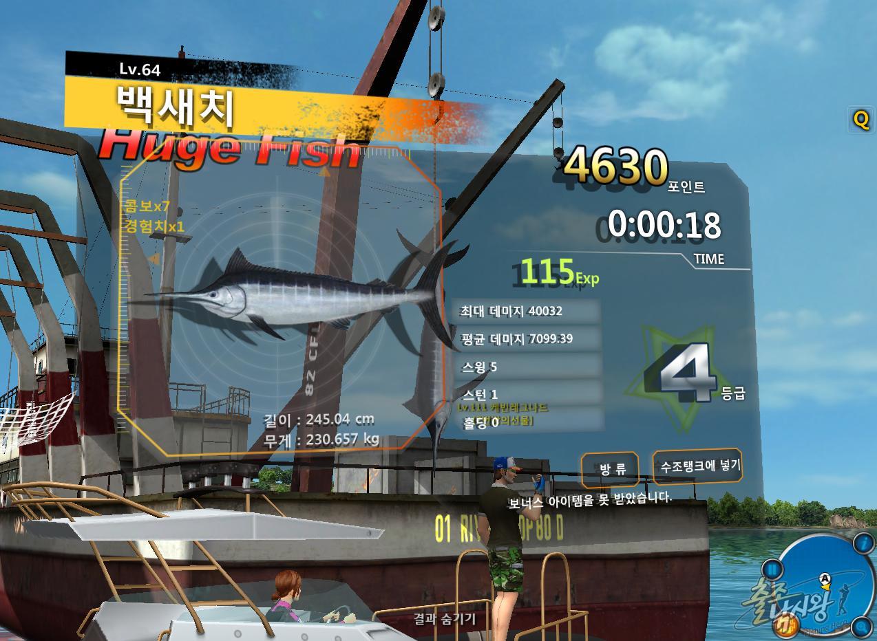 FishingHero_0160.jpg