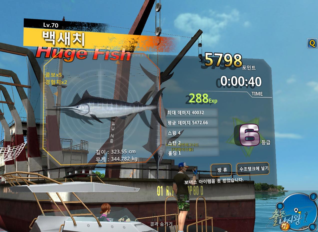 FishingHero_0167.jpg