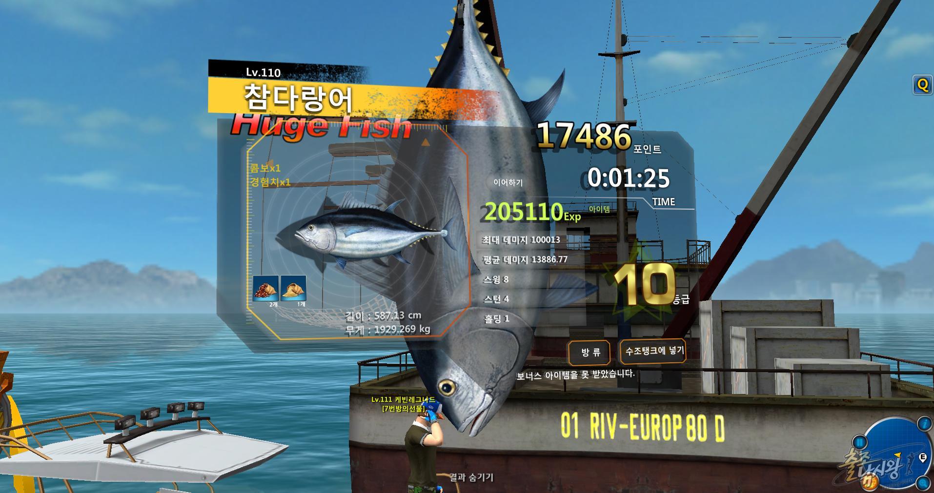 FishingHero_0068.jpg