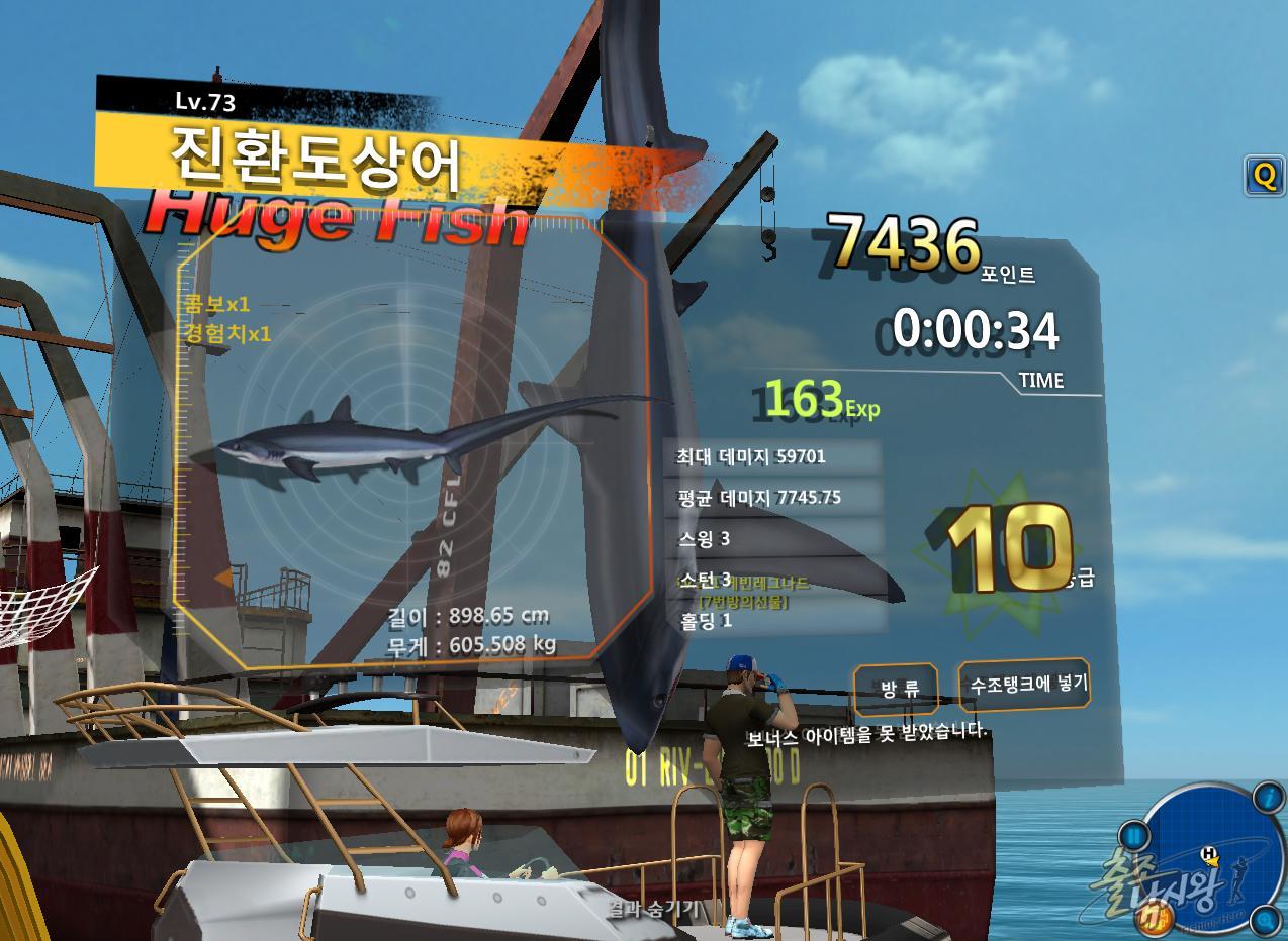 FishingHero_0038.jpg