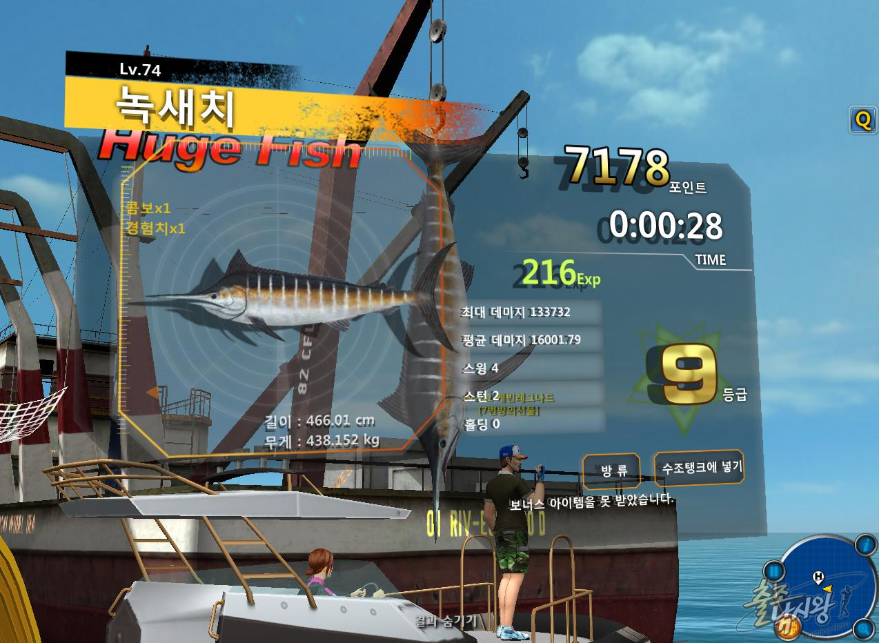 FishingHero_0128.jpg
